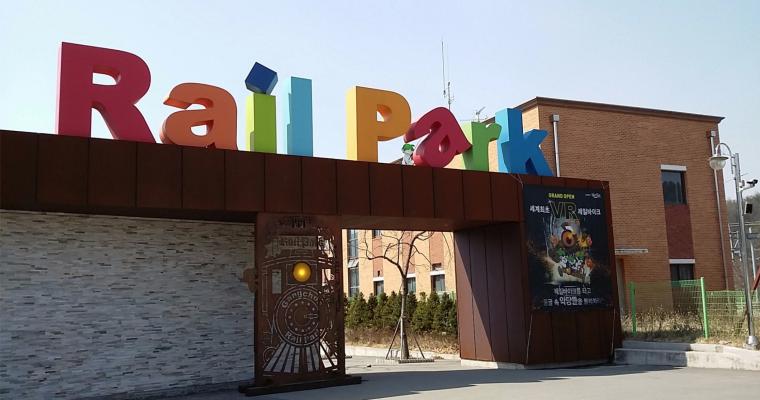 Gangchon Rail Park, South Korea